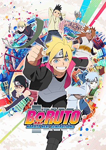 BORUTO-ボルト- NARUTO NEXT GENERATIONS  DVD-BOX1 【完全生産限定版】