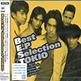 Best E.P Selection of Tokio - TOKIO