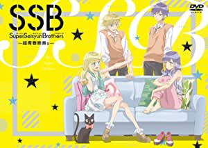 TVアニメ「Super Seisyun Brothers -超青春姉弟s-」DVD