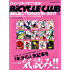 BiCYCLE CLUB SELECTION 2016-2017[雑誌] エイムック