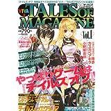 ビバ☆テイルズ オブ マガジン Vol.1[雑誌]