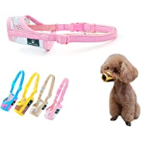 KUD 犬用メッシュマズル 犬の口輪 犬のマスク 咬みつき防止 無駄吠え 快適 通気性 犬の口 保護 犬用訓練 しつけ用…