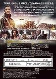 インデペンデンス・デイ [DVD] 画像