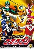 光戦隊マスクマン VOL.4[DVD]