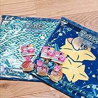 ご当地ぷっクリアキーホルダー 星のカービィ 広島限定3種類 ハンドタオル2枚 セット