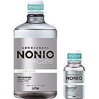 NONIO(ノニオ) プラス ホワイトニング [医薬部外品] デンタルリンス セット 1,000ml+ミニリンス80ml