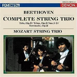 ベートーヴェン:弦楽三重奏曲 作品3&9/セレナード 作品8