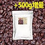 レーズン 1.5kg (1kg+500g)増量 アメリカ産 香料・保存料不使用 (お菓子やパン作り、ヨーグルトやシリアルにトッピング)