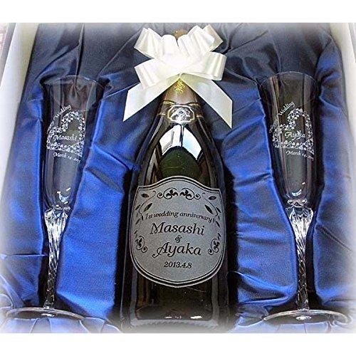 名入れ スパークリング ワインR&名入れペア シャンパン グラスAセット(誕生日 結婚記念日 プレゼント ロジャーグラート カヴァ ロゼ 750ml)