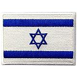イスラエル 国旗 紋章 イスラエル アップリケ 刺繍入りアイロン貼り付け/縫い付けワッペン