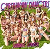 Summer Summer♪CYBERJAPAN DANCERSのCDジャケット