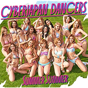Summer Summer(通常盤)
