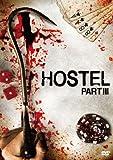 ホステル3 [DVD] 画像