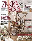ZAKKA BOOK NO.54 (私のカントリー別冊) 画像