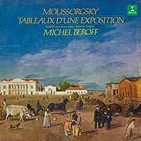 ムソルグスキー:ピアノ作品集