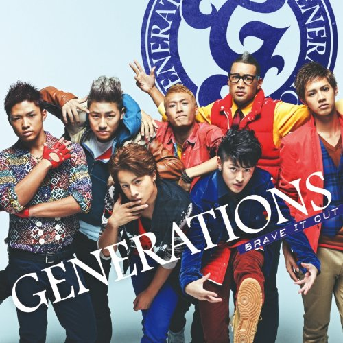 BRAVE IT OUT (CD+DVD) - GENERATIONS