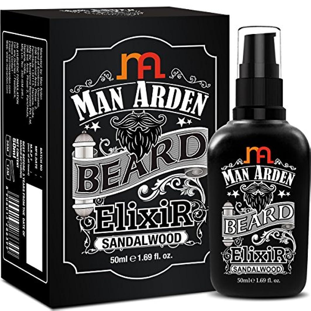 運搬スマイル酔ったMan Arden Beard Elixir Oil 50ml (Sandalwood) - 7 Oils Blend For Beard Repair, Growth & Nourishment8906013286399