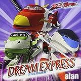 DREAM EXPRESS ~夢現空間超特急~