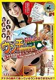 ウンチ買取堂【STD-403】 [DVD]
