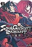 SOUL GADGET RADIANT 8 (REX COMICS)