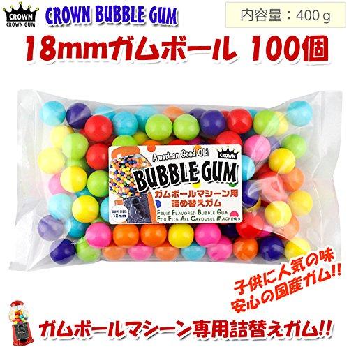 ガム 詰め替え 美味しい CROWN ガムボールマシーン用詰替えガム 18mm玉 100個入り 400g バブルガム 国産 日本製