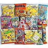 Candy Assortments Bundle 21 Pieces Assorted Japanese Candy Snack Senbei Dagashi Konpeito Of Nanohana 150G
