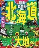 るるぶ北海道'11〜'12 (国内シリーズ)