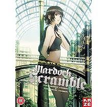 マルドゥック・スクランブル トリオロジーコレクション コンプリート DVD-BOX [DVD] [Import] [PAL, 再生環境をご確認ください]