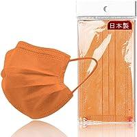 ALLONE 日本製 カラーマスク 10枚入り 個別包装 29色選べる 高密度フィルター 花粉 PM2.5 ウイルス飛沫…