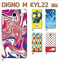 DIGNO M KYL22 (lady03) D [C004803_04] パターン スカル ジオメトリック 京セラ スマホ ケース au