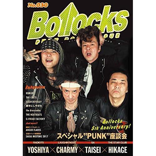 Bollocks No.030