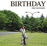 Birthday / 奥華子