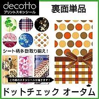 Softbank iPhone5c 専用 スキンシート 裏面 ドットチェック 【 オータム 】
