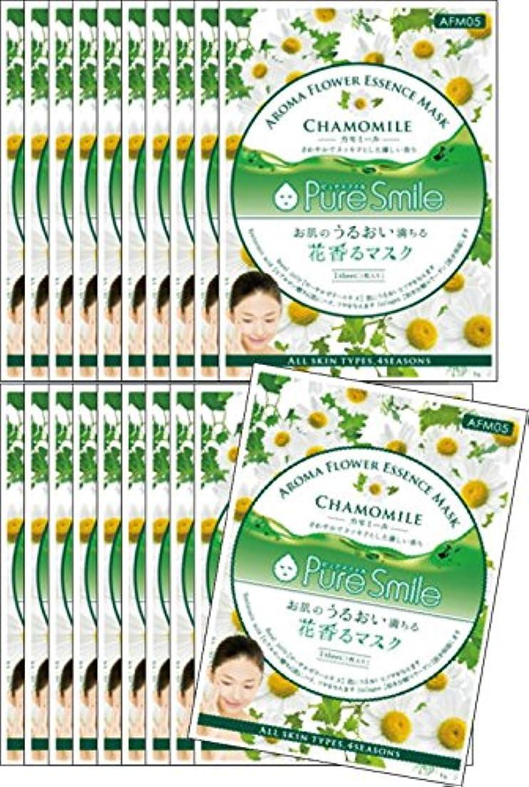ナンセンス香ばしい事業内容ピュアスマイル アロマフラワーエッセンスマスクシリーズ カモミール20枚セット