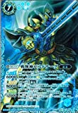 【バトルスピリッツ】 戦輝神ゼルドナーグ ≪パラレル Xレア≫ (bs19-x06)《剣刃編 聖剣時代》