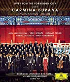 Orff: Carmina (Live from the Forbidden City) [Blu-ray]