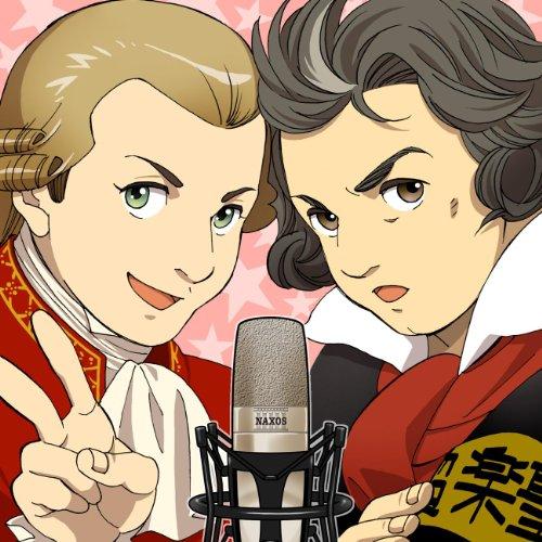 アニメ・クラシック大全「あにくら!」 1990s-2010s