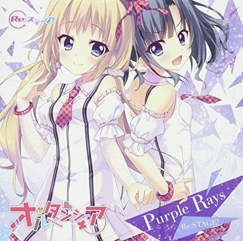 /CD/Purple Rays オルタンシア