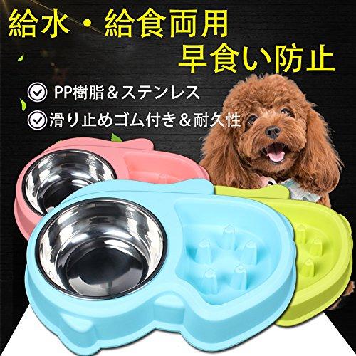 ペット食器 ペットボウル にゃんこ食べ過ぎ 早食い防止 犬水飲み ゆっくり食べれる スローフードボウル 給水給餌 両用2way ドッグフード 猫犬 フィーダー
