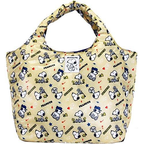 大人気 選べる スヌーピー 中綿入りバッグ SNOOPY 巾着 セット 大容量 でたくさん 入る キャラクター クッション 入り トート バッグ 買い物 や 手提げバッグ としても オススメ  可愛い PEANUTS の 中綿入り 鞄 で エコバッグ や マザーズバッグ としても (スヌーピー (アイボリー))