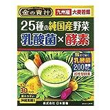 金の青汁 25種の純国産野菜 乳酸菌×酵素 30パック