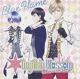 ドラマCD「Twinkle Blossom キャラクターソング」BlueFlame