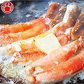 アブラガニ 棒肉 1.0kg(11~20本入り)
