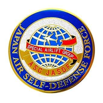 NEW CHOKIN 第53回静岡ホビーショー限定 ステッカー 特別輸送航空隊 政府専用機 (NC004S) ステッカー(*)