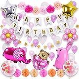 deerzon 女の子の誕生日飾り ガーランド 風船 花他90点セット2歳 ピンク バルーン ペーパーフラワー星(ピンク)