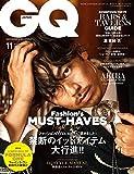GQ JAPAN (ジーキュージャパン) 2017年11月号
