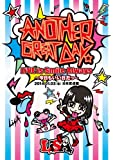 LiVE is Smile Always~今日もいい日だっ~in日本武道館[DVD]