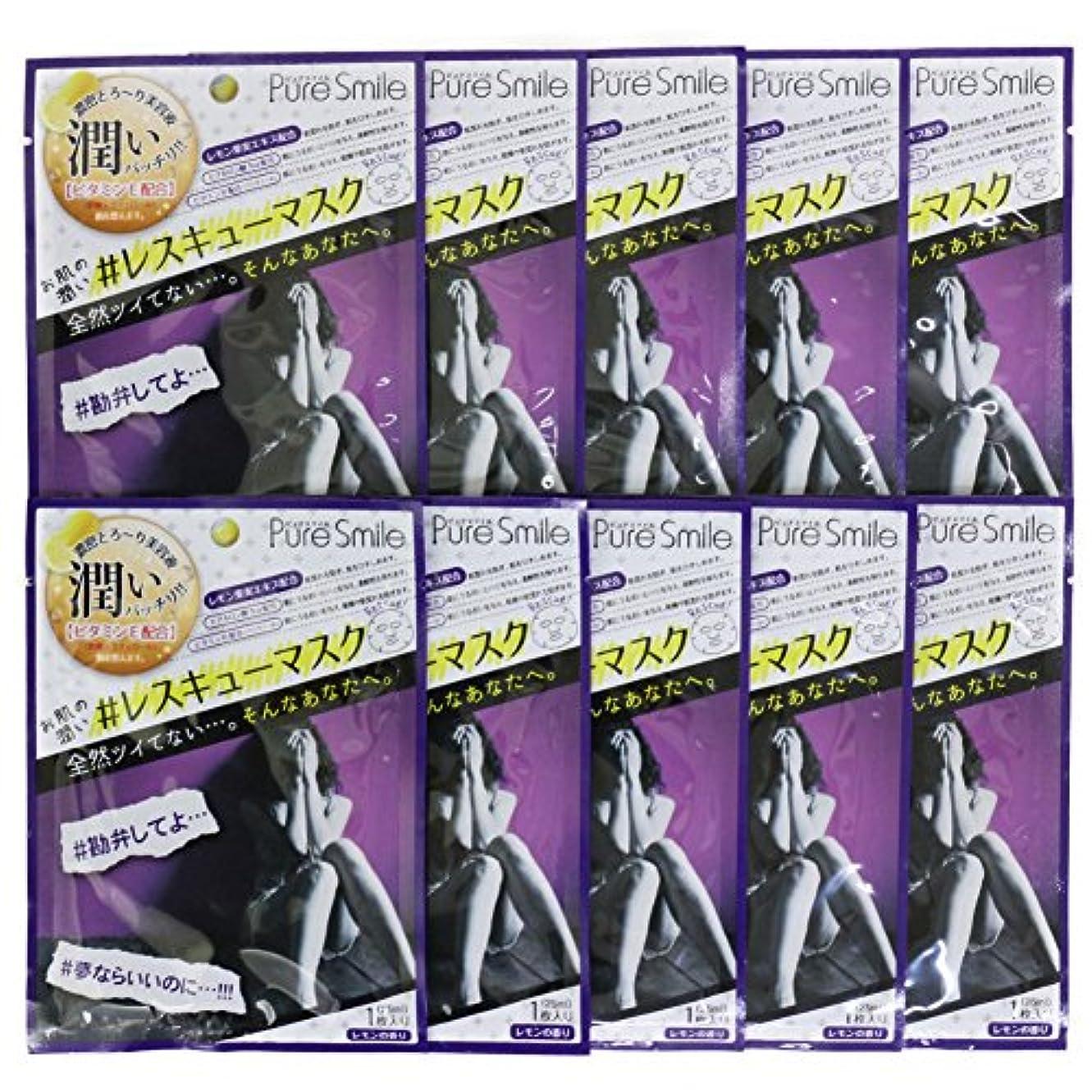 トンフィドルレンチPure Smile ピュアスマイル RCSエッセンスマスク レモン 10枚セット