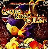 セブン リングス イン ハンド ソニックと秘密のリング オリジナルサウンドトラック