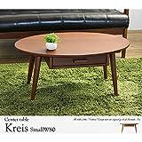 テーブル 幅80cm 木製 センターテーブル 引き出し 収納 北欧 楕円 ブラウン